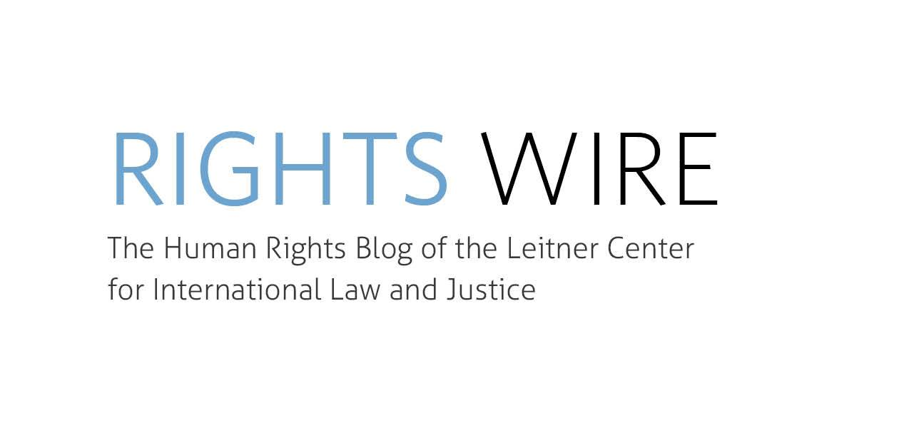 Leitner law center news, New Human Rights Blog Launches at Leitner Center
