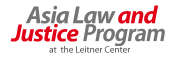 Asia Law and Justice Program
